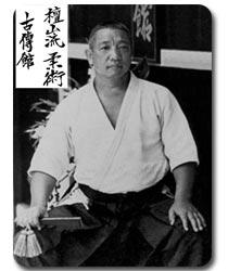 Portrait of Okazaki
